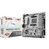 MSI B350M MORTAR ARCTIC AMD B350 So.AM4 Dual Channel DDR4 mATX Retail