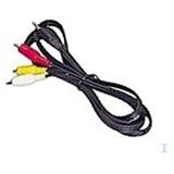 Canon STV 250 Stereo Video Cable