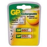 GP Batteries GP Ni-MH AAA (Micro) 0650mAh / 2er Blister
