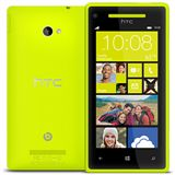 HTC Windows Phone 8X 16 GB gelb