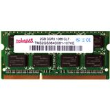 2GB takeMS Value DDR2-800 SO-DIMM CL5 Single