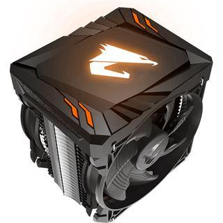 Gigabyte CPU-Kühler